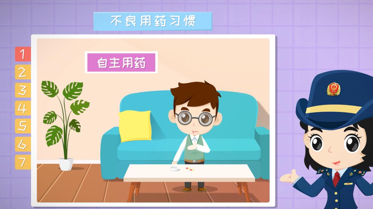 【视频案例】:2D动画